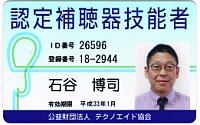 20160215115132.jpg