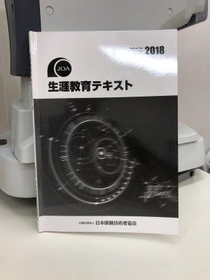 20181122130340.JPG