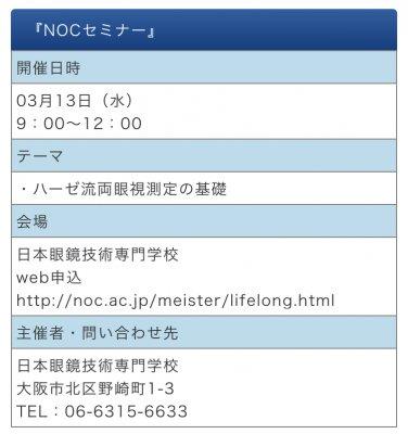 20190314171027.JPG