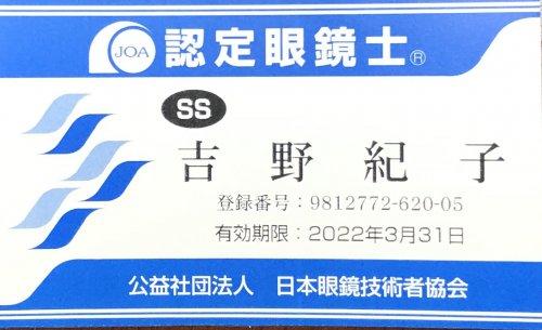 20190426155935.JPG