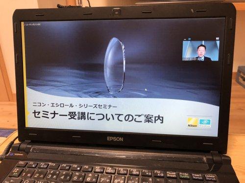 Nikon リモート セミナー