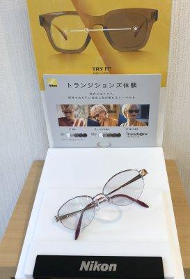 1本のメガネで室内用とサングラスに