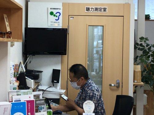 補聴器 語音弁別テスト