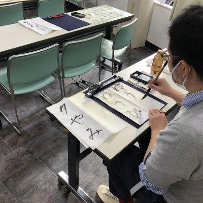 眼鏡技術専門学校 ビジネスマナー
