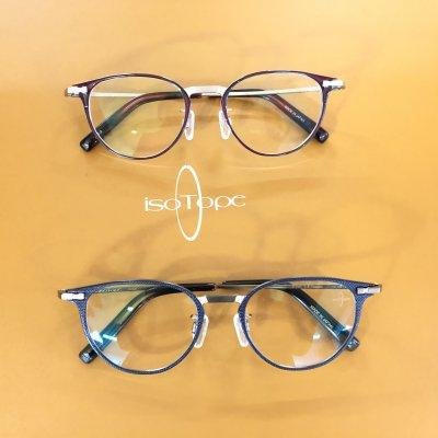 メガネ ボストン型 カラー違い