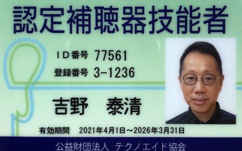 20210306130604.JPG