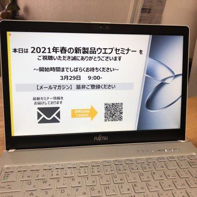 20210329161155.JPG