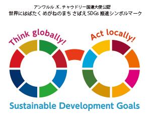SDGsめがねピンバッチ